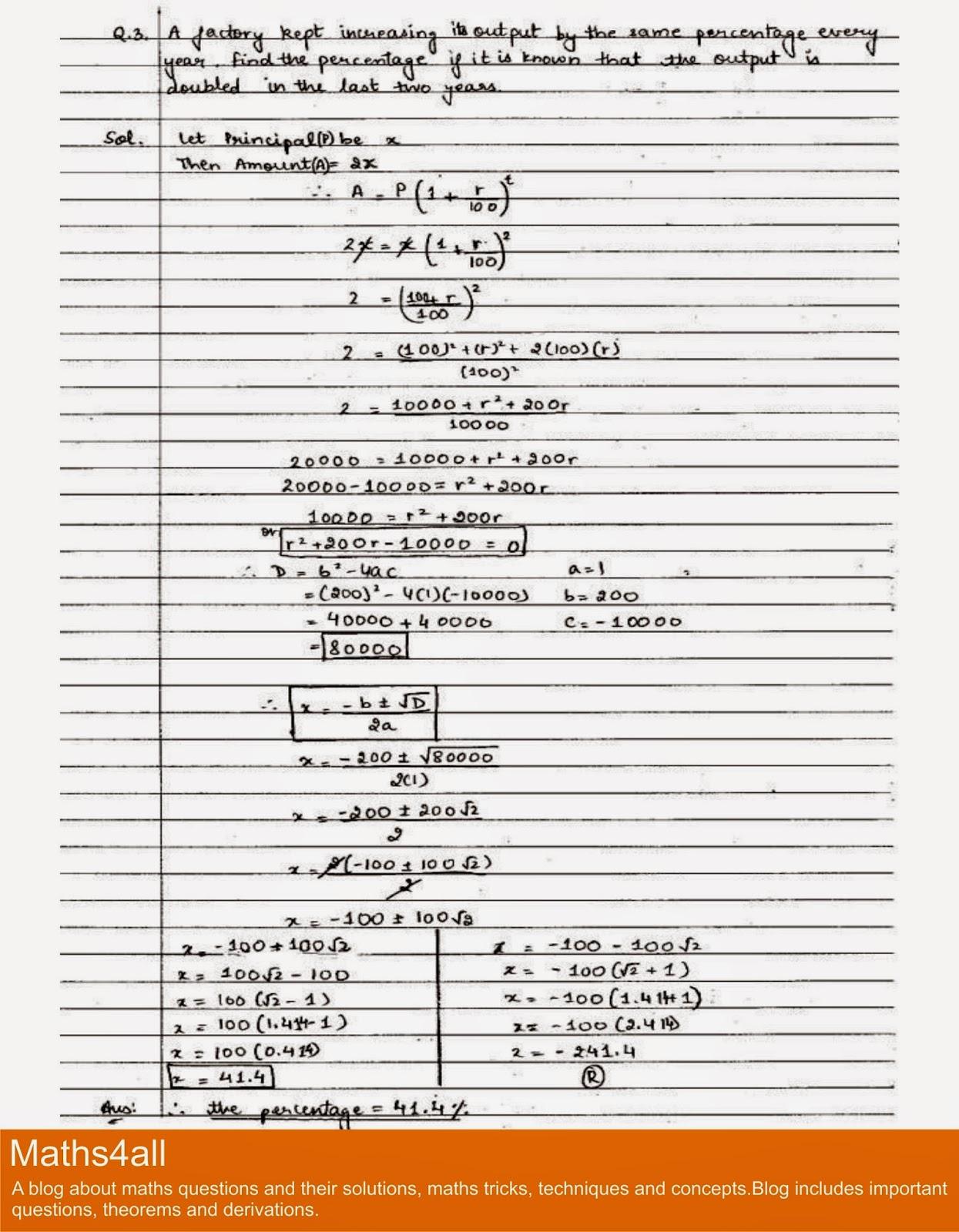 quadratic equation problems class 10 pdf