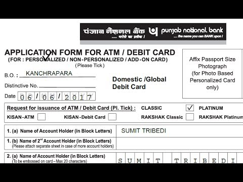 union bank of india address change form pdf