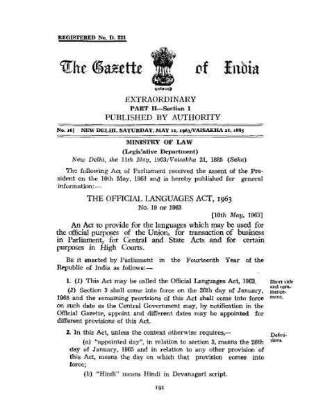 indian limitation act 1963 pdf