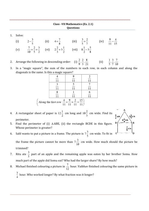 maths test for class 3 pdf