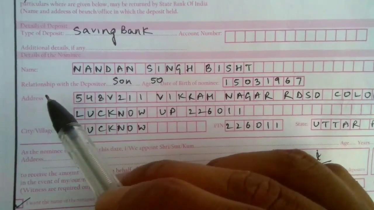union bank of india address change form pdf