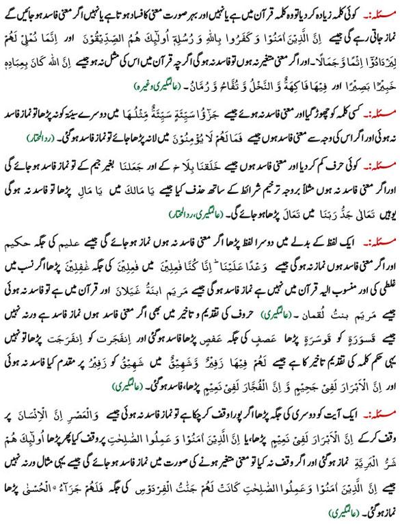 islamic speeches in urdu pdf