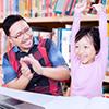 strategies for improving academic performance in schools pdf