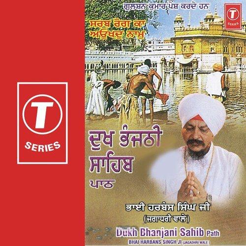 dukh bhanjani sahib path in hindi pdf