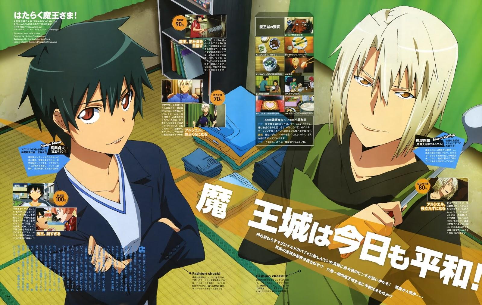hataraku maou-sama volume 6 pdf
