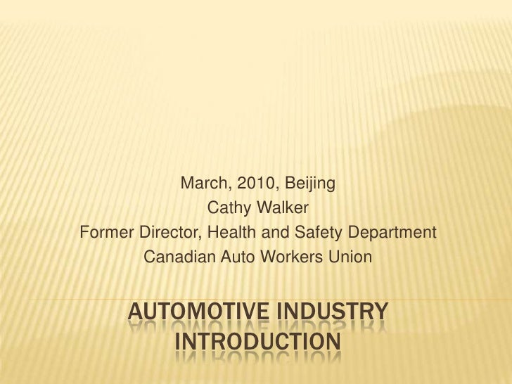 introduction to automobile industry pdf