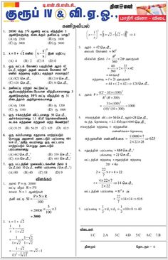 rev transcription test answer pdf