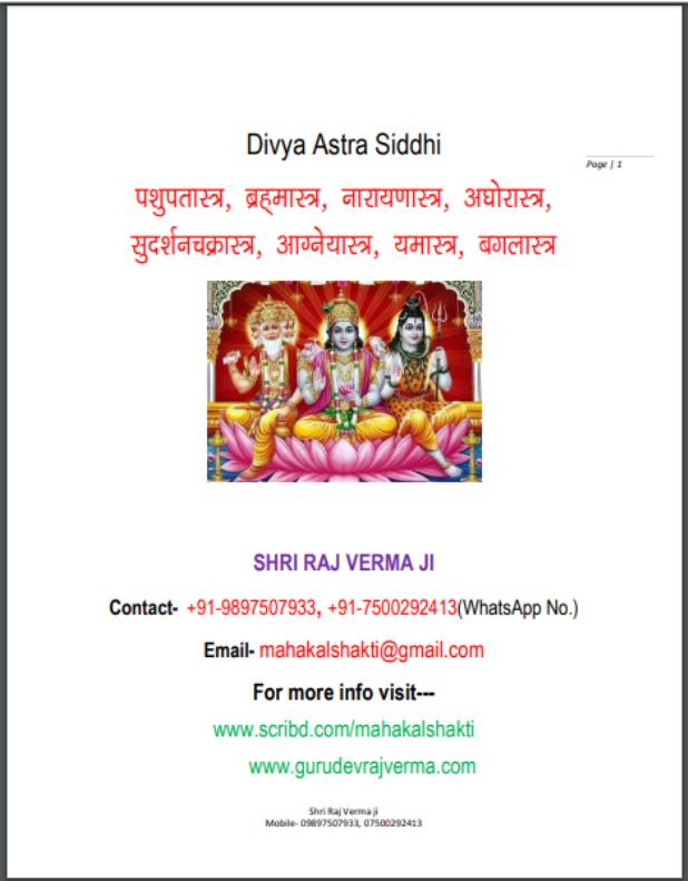 tantra mantra book pdf free download